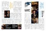 料理王国 (2010年10月)