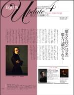 th_p011(金子三勇士) 2011.04